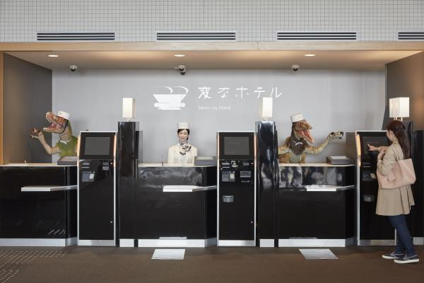 Henn-na Hotel robot receptionists